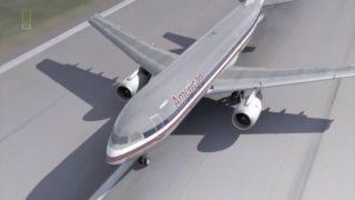 Air Crash Investigation Crash in New York thumb158405