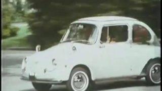 Subaru of America 66 mpg Look Cheap Ugly thumb6472